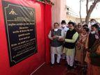 CM बोले - एक्सपोर्ट क्वालिटी के फल सब्जी का उत्पादन करो और विदेश भेजाे, MP में माफिया को पनाह नहीं|इंदौर,Indore - Dainik Bhaskar