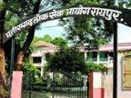 पीएससी परीक्षा इस बार सीमित पदों के लिए, पांच साल में सबसे कम पोस्ट|छत्तीसगढ़,Chhattisgarh - Dainik Bhaskar