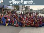 टोंक रोड जाम करने वाली 12 आशा सहयोगिनी गिरफ्तार, मानदेय बढ़ाने के लिए 15 दिनों से दे रहीं हैं धरना जयपुर,Jaipur - Dainik Bhaskar