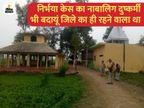 जिस मंदिर में गैंगरेप हुआ, वहां दलितों को एंट्री नहीं; पीड़ित की मां बोली- पुजारी ने फोन कर बेटी को बुलाया था उत्तरप्रदेश,Uttar Pradesh - Dainik Bhaskar