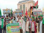 सिख समाज की मदद से दिल्ली रवाना हुए छत्तीसगढ़ के 300 किसान, एक महीने का राशन भी साथ|छत्तीसगढ़,Chhattisgarh - Dainik Bhaskar