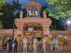 मथुरा सिविल कोर्ट में कृष्ण के जन्मस्थान की सुनवाई आज, 13.37 एकड़ जमीन पर किया है दावा|आगरा,Agra - Dainik Bhaskar