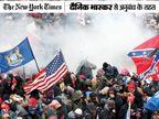 तस्वीरों में देखिए कैसे राष्ट्रपति डोनाल्ड ट्रम्प के समर्थकों ने कैपिटल बिल्डिंग पर धावा बोला|विदेश,International - Dainik Bhaskar