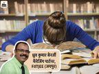 अपनी तैयारी के मुताबिक करें परीक्षा के सेशन का चुनाव, एक्सपर्ट से जानें चार बार होने वाली परीक्षा के फायदे और सही सेशन के चुनाव का तरीका करिअर,Career - Dainik Bhaskar