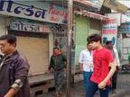 बर्ड फ्लू की दस्तक के बाद बंद कराईं 8 से ज्यादा चिकन-मीट दुकानें, पोल्ट्री फॉर्म भी निगरानी में|उज्जैन,Ujjain - Dainik Bhaskar
