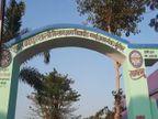 मुंगेर के किसान उच्च विद्यापीठ में 22 छात्रों समेत 25 कल कोरोना पॉजिटिव थे, एक ही दिन में आ गई निगेटिव रिपोर्ट|मुंगेर,Munger - Dainik Bhaskar