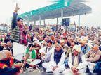 किसान बोले- पूंजीपतियों का पोषण और जनता का शोषण नहीं होता शासक का काम, चौधरी छोटूराम से सीख लें पीएम मोदी भिवानी,Bhiwani - Dainik Bhaskar