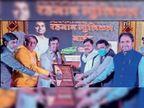 कोरोना काल में लगातार सेवा देने पर डॉ. सोनानिया का सम्मान उज्जैन,Ujjain - Dainik Bhaskar