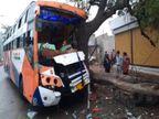 गुजरात से इंदौर आ रही बस अनियंत्रित होकर पेड़ से टकराई कुछ लोगों को आई चोट, ड्राइवर को नींद की झपकी लगने से हुआ हादसा|इंदौर,Indore - Dainik Bhaskar