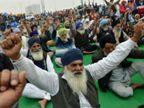 किसान नेता बोले- हमेें पता है होना कुछ नहीं, सरकार को बेनकाब करने के लिए मीटिंग में जाएंगे ओरिजिनल,DB Original - Dainik Bhaskar