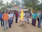 सांसद के विवादित टिप्पणी के खिलाफ कांग्रेस का प्रदर्शन, फूंका पुतला|राजनांदगांव,Rajnandgaon - Dainik Bhaskar