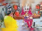 कोविड नियमों का उल्लंघन कर भाजपा नेता मेनन ने किए दर्शन|शाजापुर (उज्जैन),Shajapur (Ujjain) - Dainik Bhaskar