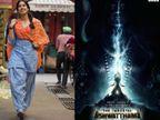 जान्हवी कपूर की फिल्म गुड लक जैरी का फर्स्ट लुक, उरी की सैकंड रिलीज एनिवर्सरी पर रिलीज हुआ अश्वत्थामा का पोस्टर|बॉलीवुड,Bollywood - Dainik Bhaskar