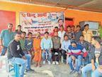 मानपुर में श्रीकृष्ण जन्मभूमि मुक्ति के लिए हिन्दू आर्मी की बैठक सम्पन्न|मानपुर,Manpur - Dainik Bhaskar
