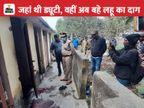 मुंगेर में छुट्टी नहीं मिलने से नाराज होमगार्ड ने की फायरिंग, पुलिस की जवाबी कार्रवाई में जवान की मौत|बिहार,Bihar - Dainik Bhaskar