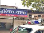 लॉकडाउन में ठप हो गया था काम, आर्थिक परेशानी से झुंझलाकर दे डाली मुख्यमंत्री को जान से मारने की धमकी|रायपुर,Raipur - Dainik Bhaskar