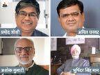 चारों मेंबर नए कृषि कानूनों के समर्थक रहे, इनमें से 2 किसान नेता और 2 एक्सपर्ट देश,National - Dainik Bhaskar