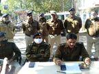 चरित्र शंका में पत्नी पर जानलेवा हमला करने वाला पति फरार, ससुर और महिला रिश्तेदार गिरफ्तार उज्जैन,Ujjain - Dainik Bhaskar