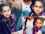 बचपन की फोटोज शेयर कर कंगना रनोट बोलीं- शहरी बच्चों के मुकाबले गांव के बच्चों की लोहड़ी ज्यादा मजेदार होती है|बॉलीवुड,Bollywood - Dainik Bhaskar