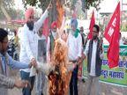 रायपुर में सांसद संतोष पांडे का पुतला जलाया गया, प्रदर्शनकारियों ने कृषि कानून की प्रतियों में भी आग लगाई|रायपुर,Raipur - Dainik Bhaskar
