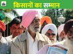 किसानों से बातचीत के लिए बनी कमेटी से भूपिंदर सिंह ने नाम वापस लिया, बोले- किसानों के साथ हूं|ओरिजिनल,DB Original - Dainik Bhaskar