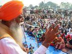 चंढूनी ने कक्का को RSS एजेंट बताया, कहा- मुझ पर जो आरोप लगे, वे किसान मोर्चा के नहीं हो सकते|देश,National - Dainik Bhaskar