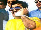 मसूद अजहर पर सख्ती से डरा दाऊद इब्राहिम, परिवार के खास सदस्यों को पाकिस्तान से बाहर भेजा|देश,National - Dainik Bhaskar