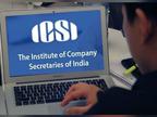 ICSI ने जारी किया CS एग्जीक्यूटिव एंट्रेंस टेस्ट (CSEET) जनवरी का रिजल्ट, icsi.edu के जरिए चेक करें नतीजे|करिअर,Career - Dainik Bhaskar