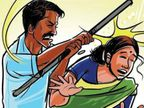 प्रिंसिपल पत्नी घर आने को बोली तो भड़ककर बोला पति: यह मेरी दोस्त, इसके साथ ही रहूंगा, गुस्से में पत्नी व बच्चों को पीटा|जालंधर,Jalandhar - Dainik Bhaskar