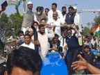 कृषि कानूनों के खिलाफ 500 ट्रैक्टर से रैली, शहर में लगा एक किलोमीटर लंबा जाम|उज्जैन,Ujjain - Dainik Bhaskar