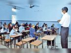 नगर निकाय चुनाव को लेकर 195 अधिकारियों को प्रशिक्षण|कुचामन,Kuchaman - Dainik Bhaskar