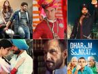 अमेजन प्राइम की सीरीज 'तांडव' से पहले, इन फिल्मों और सीरीज पर लगे हैं धार्मिक भावनाओं को ठेस पहुंचाने के आरोप|बॉलीवुड,Bollywood - Dainik Bhaskar