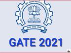 IIT मुंबई ने परीक्षा के लिए जारी की गाइडलाइंस, 5 से 14 फरवरी तक दो शिफ्ट में होगा एग्जाम|करिअर,Career - Dainik Bhaskar