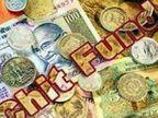 उज्जैन, सीहोर, भोपाल व शाजापुर की साढ़े चार करोड़ की 17 संपत्ति कुर्क करने के आदेश|उज्जैन,Ujjain - Dainik Bhaskar