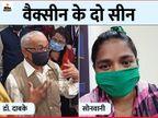 पहले दिन टीका लेने वाले सबसे बुजुर्ग डॉक्टर को कोई परेशानी नहीं, लेकिन आम्बेडकर अस्पताल की नर्स बीमार छत्तीसगढ़,Chhattisgarh - Dainik Bhaskar