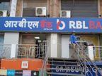 पटना में RBL बैंक के ग्राहकों के साथ धोखाधड़ी, रुपए निकाले नहीं, आ गया मैसेज|पटना,Patna - Dainik Bhaskar