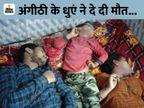 फरीदाबाद में पति-पत्नी समेत 6 साल के बच्चे की मौत, ठंड से बचने के लिए कमरे में अंगीठी जलाकर सोया था परिवार|हरियाणा,Haryana - Dainik Bhaskar