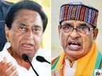 दुष्कर्म की वारदातों पर पूर्व CM बोले- बहन-बेटियाें को सुरक्षा चाहिए, शिवराज सरकार पूजन और उम्र के नाम पर गुमराह कर रही है|मध्य प्रदेश,Madhya Pradesh - Dainik Bhaskar
