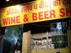 तर्क- राजस्थान में एक लाख की आबादी पर 17 दुकानें, मध्यप्रदेश में सिर्फ 4|भोपाल,Bhopal - Dainik Bhaskar
