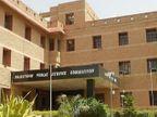कॉलेज असिस्टेंट प्रोफेसर EXAM-2020 का परीक्षा कार्यक्रम जारी, 4 अप्रैल से शुरू होगी परीक्षाएं|अजमेर,Ajmer - Dainik Bhaskar