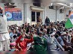 छाेटी मंडी की मांग काे लेकर विधायक विज के कार्यालय के बाहर दिया धरना|पानीपत,Panipat - Dainik Bhaskar