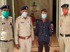 भिलाई में नाबालिग को शादी का झांसा देकर किया रेप, फिर अश्लील फोटो वायरल करने की धमकी देकर करता रहा शोषण छत्तीसगढ़,Chhattisgarh - Dainik Bhaskar
