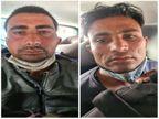 एक मकान से 2 लाख रुपए चुराकर UP भाग गए थे बदमाश, खाने-पीने और घूमने में खर्च की रकम रायपुर,Raipur - Dainik Bhaskar