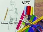 एंट्रेंस एग्जाम के लिए रजिस्ट्रेशन का आज आखिरी मौका, 14 फरवरी को होने वाली परीक्षा के लिए nift.ac.in के जरिए करें आवेदन|करिअर,Career - Dainik Bhaskar