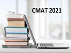 NTA ने कॉमन मैनेजमेंट एडमिशन टेस्ट के लिए आवेदन की तारीख बढ़ाई, अब 30 जनवरी तक अप्लाई कर सकेंगे कैंडिडेट्स|करिअर,Career - Dainik Bhaskar
