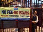 मुरादाबाद में प्राइवेट स्कूलों ने किया ऐलान- फीस नहीं जमा तो परीक्षा में बैठने नहीं देंगे; अभिभावक संघ ने जताई नाराजगी मेरठ,Meerut - Dainik Bhaskar