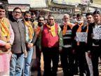 देवी-देवताओं का अपमान करने वाली तांडव वेब सीरीज पर प्रतिबंध की मांग|भरतपुर,Bharatpur - Dainik Bhaskar