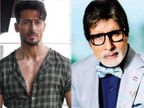 'गणपत' में पिता की मौत का बदला लेते नजर आएंगे टाइगर, 'डेडली' में बाप-बेटी बनेंगे अमिताभ-रश्मिका|बॉलीवुड,Bollywood - Dainik Bhaskar