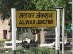 2013 में पहली बार आदेश जारी हुआ था, भाजपा की सरकार में अटका रहा; गहलोत ने जमीन आवंटन को मंजूरी दी|अलवर,Alwar - Dainik Bhaskar