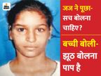 पापा को तख्ते से बांधा और लाठी से पीट कर मार डाला, खुद ही दादा जी को फोन पर बता भी दिया; अब मां को मिली उम्रकैद, मामा को 10 साल की जेल|सीकर,Sikar - Dainik Bhaskar